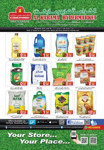 Al Karama Al Karama Hypermarket March Offers