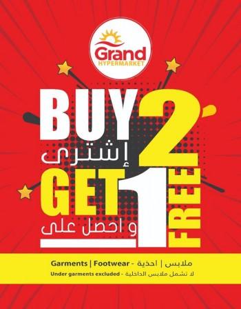 Grand Hypermarket Buy 2 Get 1 Free