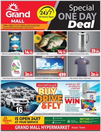 Grand Grand Mall Asian Town One Day Deal
