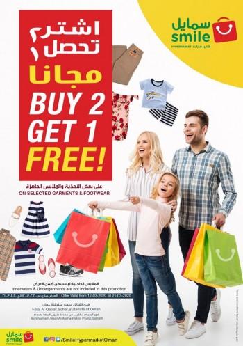 Smile Hypermarket Buy 2 Get 1 Free Deals