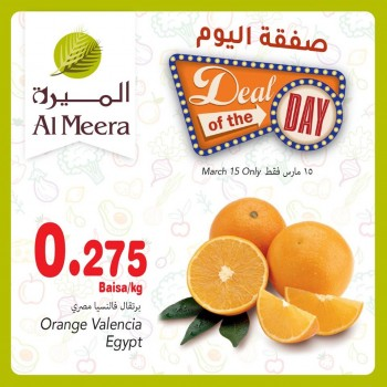 Al Meera Hypermarket Al Meera Hypermarket Deal Of The Day 15 March 2020