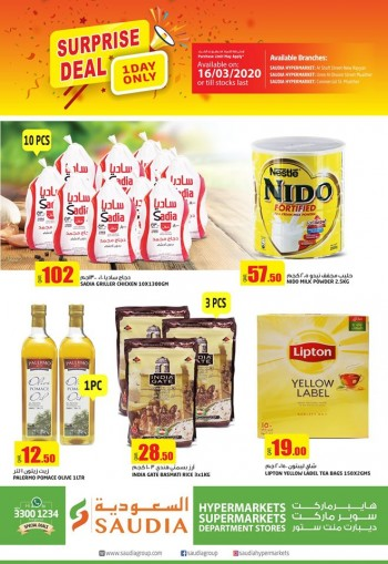 Saudia Hypermarket Saudia Hypermarket Surprise Deals 16 March 2020