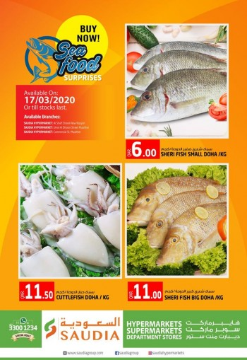 Saudia Hypermarket Saudia Hypermarket Surprise Deals 17 March 2020