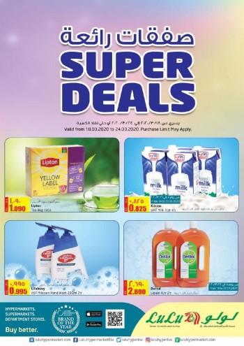 Lulu Lulu Hypermarket Super Deals