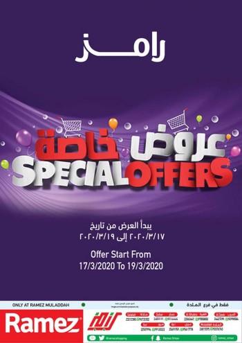 Ramez Hypermarket Muladdah Special Offers