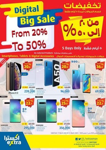 Extra Stores Digital Big Sale