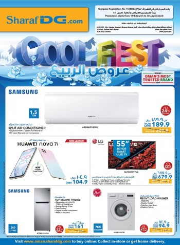 Sharaf DG Sharaf DG Cool Fest Offers