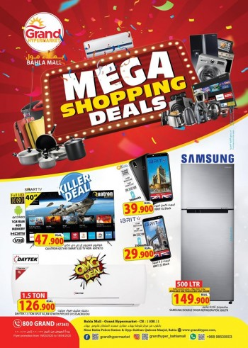 Grand Hypermarket Bahla Mall Shopping Deals