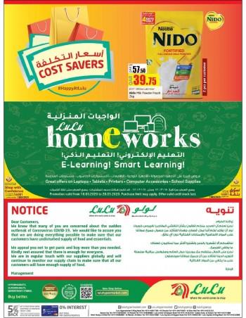 Lulu Lulu Hypermarket Home Works Offers