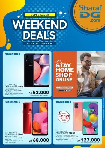 Sharaf DG Super Weekend Saver Deals