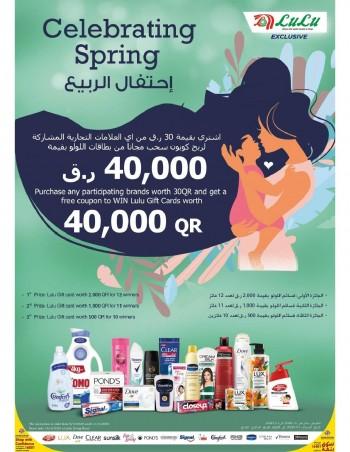 Lulu Lulu Hypermarket Celebrating Spring Offers