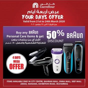Carrefour Hypermarket 4 Days Offer