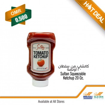 Sultan Center Sultan Center Hot Deal