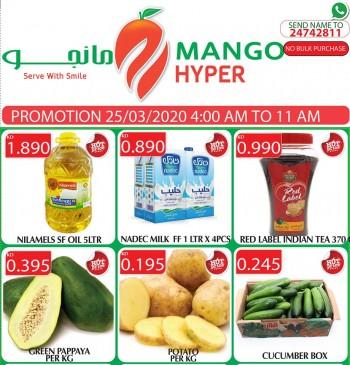 Mango Hyper Mango Hyper One Day Offers