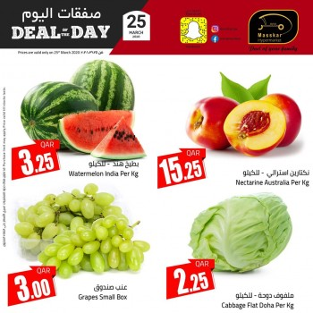 Masskar Hypermarket Deal Of The Day 25 March 2020