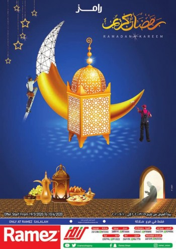 Ramez Salalah Ramadan Offers