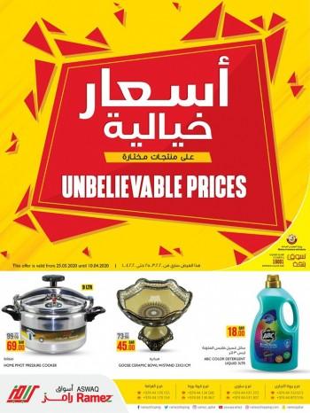 Ramez Hypermarket Unbelievable Prices