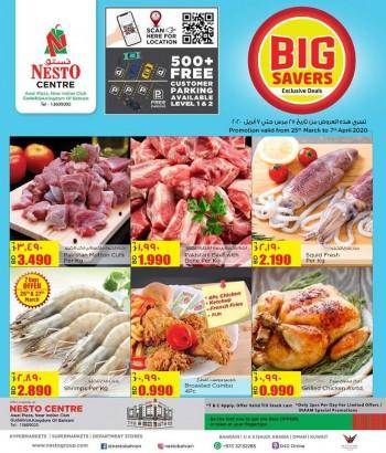 Nesto Nesto Centre Big Saver Offers