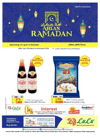 Lulu Lulu Hypermarket Ahlan Ramadan Offers