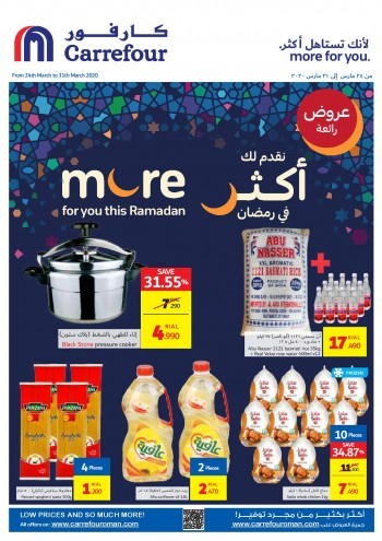Carrefour Hypermarket More For You Offers
