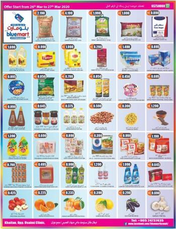 Bluemart Hypermarket Bluemart Hypermarket Super Deals