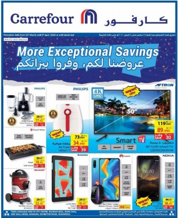 Carrefour More Exceptional Savings Offers