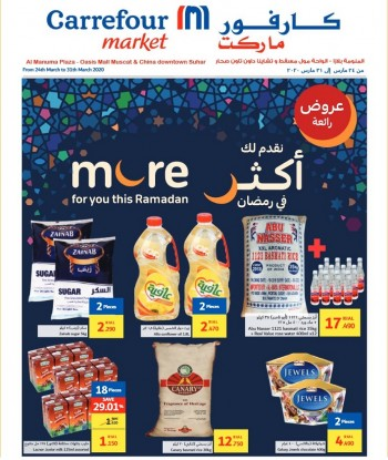 Carrefour Market More For You Offers