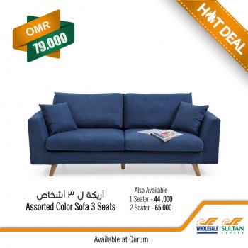 Sultan Center Sultan Center Al Qurum Hot Deal