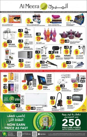 Al Meera Consumer Goods Al Meera Big Shopping Offers