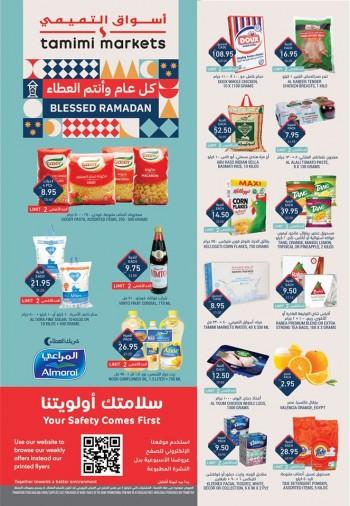 Tamimi Markets Tamimi Markets Blessed Ramadan Offers
