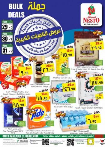 Nesto Nesto Jubail & Mina Bulk Deals