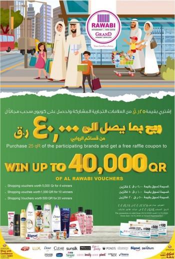 Rawabi Hypermarket Rawabi Hypermarket Shopping Vouchers