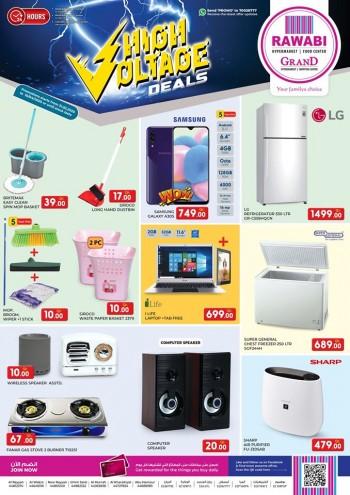 Rawabi Hypermarket Rawabi Hypermarket High Voltage Deals