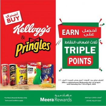 Al Meera Consumer Goods Al Meera Rewards Point Offers