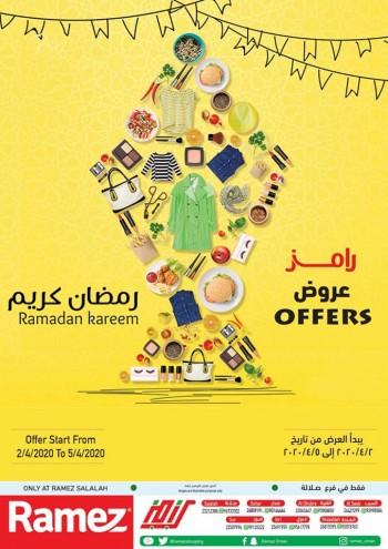 Ramez Salalah Ramadan Kareem Offers