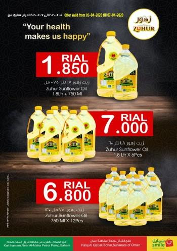 Smile Hypermarket Special Offer