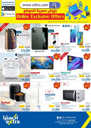 Extra Stores Online Exclusive Offers