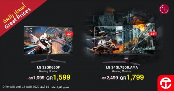 Jarir Bookstore Gaming Monitor Great Prices Offers