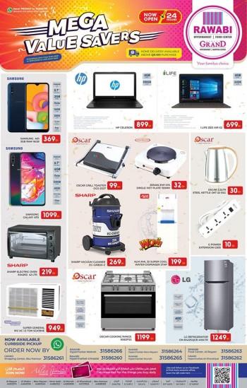 Rawabi Hypermarket Rawabi Hypermarket Mega Value Savers