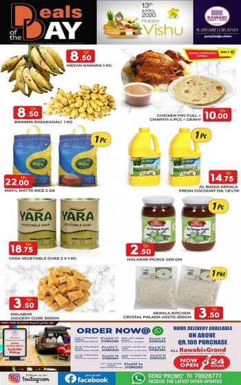 Rawabi Hypermarket Rawabi Hypermarket Deal Of The Day 13 April 2020