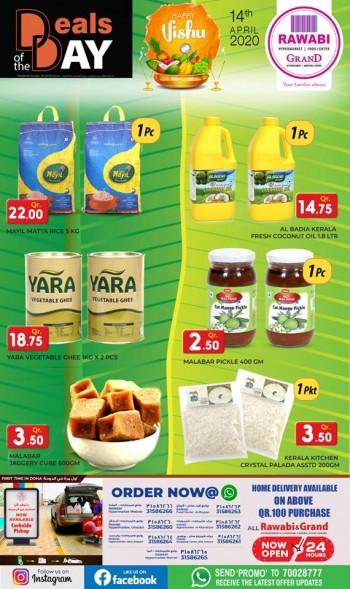 Rawabi Hypermarket Rawabi Hypermarket Deal Of The Day 14 April 2020