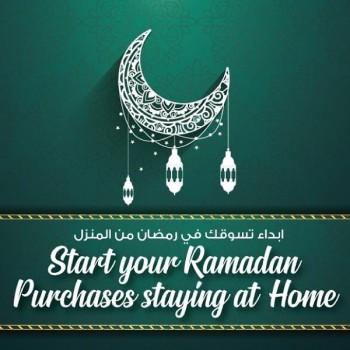 Sharaf DG Ramadan Offers
