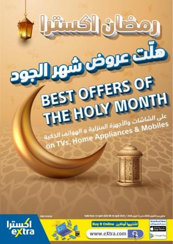 Extra Stores Ramadan Kareem Offers