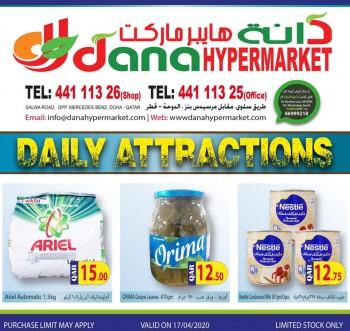 Dana Hypermarket Dana Hypermarket Daily Attractions