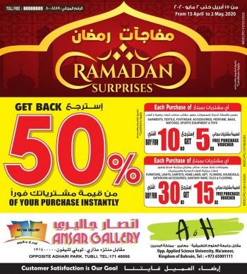 Ansar Gallery Ramadan Surprises