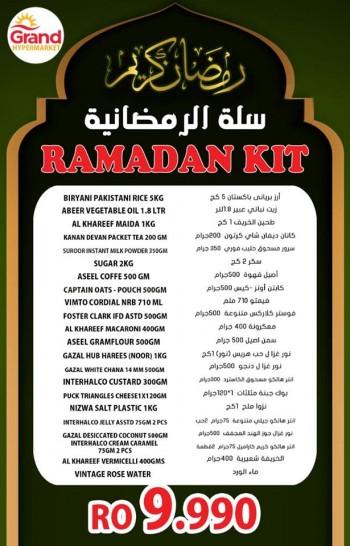 Grand Hypermarket Ramadan Kit