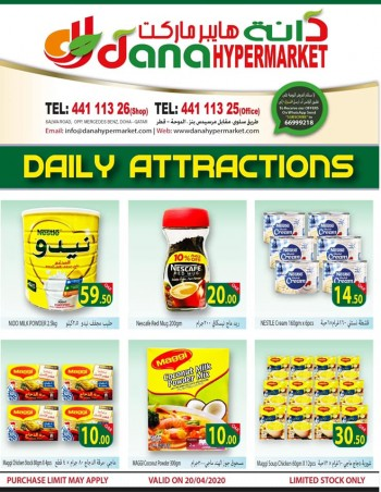 Dana Hypermarket Dana Hypermarket Daily Attractions 20 April 2020