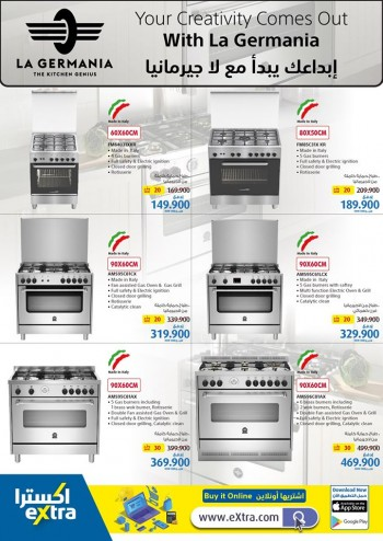 Extra Stores Gas Cookers Best Offers