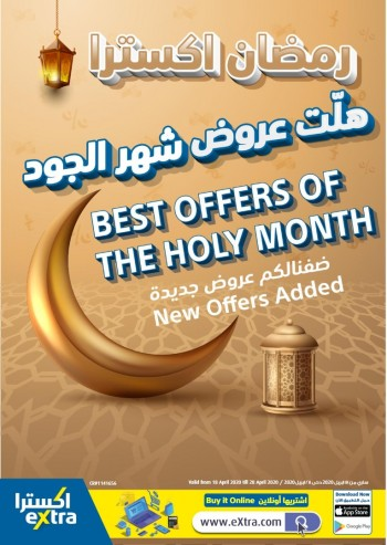 Extra Stores Ramadan Mubarak Offers