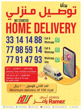 Aswaq Ramez Home Delivery